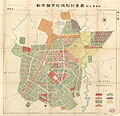 Changchun 1932 - Plan 3.jpg