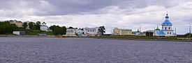 Cheboksary Artificial Bay in downtown.jpg