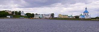 Cheboksary - Artificial Bay in the city center
