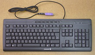 Cherry (keyboards) - A keyboard by Cherry