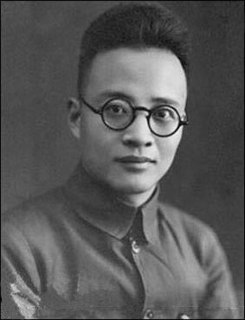 Bo Gu Chinese politician