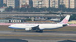 China Airlines Airbus A330-302 B-18309 Taking off from Taipei Songshan Airport Runway 20150104.jpg
