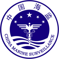 China Marine Surveillance Logo.png