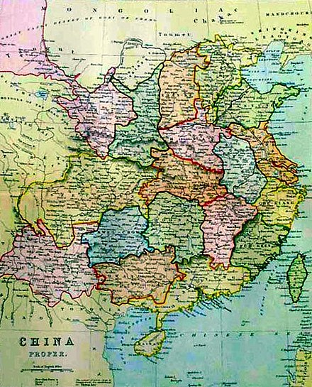 The Eighteen Provinces of China proper in 1875 - the core territories of China, inside the Great Wall of China, controlled by the majority of China's historical dynasties. China Proper.jpg