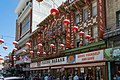 Chinatown San Francisco (826 Grant Avenue)(2).jpg