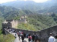 Chinese Wall.jpg