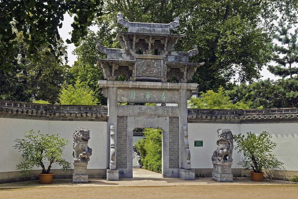 Garten Des Himmlischen Friedens ? Wikipedia Dachterrasse Im Ostasiatischen Stil