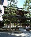 Chionji San-Mon.jpg