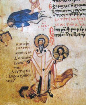 Nikephoros I of Constantinople - Nikephoros I of Constantinople trampling on John VII of Constantinople. Miniature from Chludov Psalter.