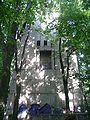 Chojnow 023 wieza cisnien.jpg