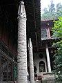 Chongzhou, Chengdu, Sichuan, China - panoramio (4).jpg