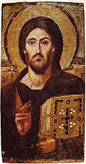 Christ Pantocrator (Sinai)