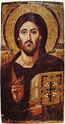Christ Icon Sinai 6th century