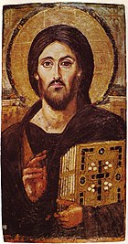 https://upload.wikimedia.org/wikipedia/commons/thumb/f/fb/Christ_Icon_Sinai_6th_century.jpg/140px-Christ_Icon_Sinai_6th_century.jpg