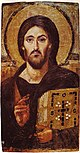 Christ Icon Sinai 6th century.jpg