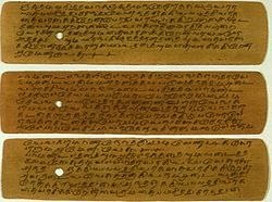 A set of palm leaf manuscripts from the 15th century or the 16th century, containing Christian prayers in Tamil
