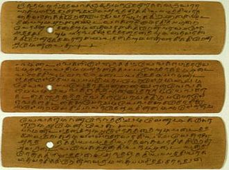 Linguistic history of India - A set of palm leaf manuscripts from the 15th or 16th century, containing Christian prayers in Tamil