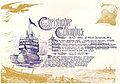 Christopher Columbus (whaleback steamship) 02.jpg
