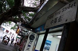 street in Hong Kong, People