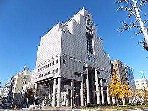 Chūō-ku, Chiba - Chūō Ward Office (Dec 10, 2011)