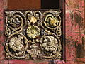 Church of our Savior on the Spilled Blood, ornament (2).JPG