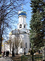 Church of the Descent of the Holy Spirit upon the Apostles (Sergiev Posad) 18.jpg