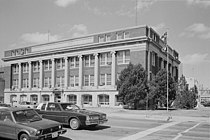 City and County Building, Cheyenne.jpg