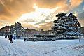 Ciudad Universitaria - Cálida nieve.jpg