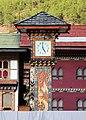Clock Tower, Thimphu.jpg