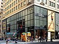 Coach House - NYC (48155637632).jpg