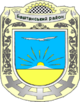 Coat of Arms of Bashtanskiy Raion in Mykolaiv Oblast.png