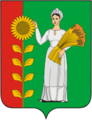 Coat of Arms of Dobrinka rayon (Lipetsk oblast).png