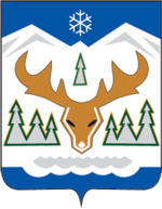 Coat of Arms of Labytnangi (Yamal Nenetsia).png