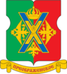 Coat of Arms of Preobrazhenskoye (municipality in Moscow).png