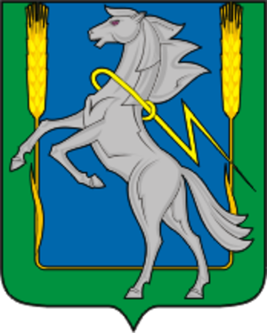Sosnovsky District, Chelyabinsk Oblast - Image: Coat of Arms of Sosnovsky rayon (Chelyabinsk oblast)