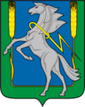Coat of Arms of Sosnovsky rayon (Chelyabinsk oblast).png