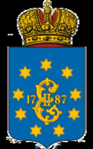 Yekaterinoslav Viceroyalty - Image: Coat of Arms of Yekaterinoslav