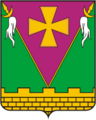 Coat of Arms of Yuznokubanskoe (Krasnodar krai).png