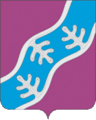 Coat of arms of Hoseda-hardskiss selo of Nenetsia.png