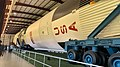 Cohete NASA.jpg