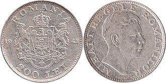 Two hundred lei - Image: Coin Romania 200 lei 1942