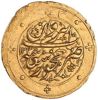 Erivan Khanate - Gold coin of Fath-Ali Shah Qajar, struck at the Erivan mint, dated 1820/1 (left = obverse; right = reverse)