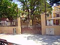 Colegio Juan Ramón Jimenez - panoramio - Ricardo Ricote Rodrí….jpg
