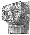 Column from a temple in Orissa - Page 203 - History of India Vol 1 (1906).jpg