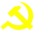 Communist Party of Vietnam hammer and sicke (cropped).png