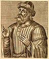 Constantine Palaiologos 1584.jpg