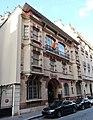 Consulat général de Côte d'Ivoire, 18 rue Léonard-de-Vinci, Paris 16e.jpg