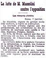 Corda Fratres 1925.jpg