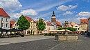 Altstadt Cottbus einschließlich des Territoriums der einstigen Wallanlagen, der erhaltenen Stadtmauerabschnitte sowie des Gebiets des historischen Schlossgartenbereichs zwischen Schlossberg bzw. Stadtmauer und Mühlgraben bzw. Spree