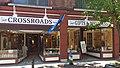 Crossroads Gifts & Wellness Schenectady, NY (36916281066).jpg